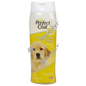 Шампунь 8 in 1 Perfect Coat Tender Care Puppy для щенков без слез 473 мл
