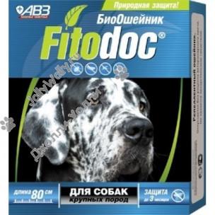 БиоОшейник Fitodoc от блох и клещей для крупных собак