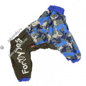 Комбинезон-дождевик ForMyDogs камуфляжный Blue для мальчика