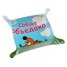 """Дорожная миска """"Собака объедака"""""""