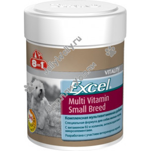 Витамины 8 in 1 Excell Multi Vitamin Small Breed