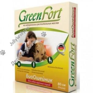 Биоошейник GreenFort репеллентный для крупных собак